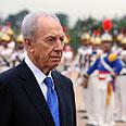 Peres regally received in Brazil Photo: Moshe Milner, GPO