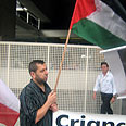 Protest against Peres' visit Photo: Amnon Meranda