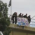 Monday's protest Photo: Asaf Farid