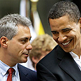 Emanuel with Obama Photo: AP