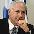 Netanyahu. 'Legitimate candidate' Photo: AFP