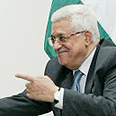 Will new TV station boost Abbas' Fatah? Photo: AFP