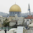 Old City in Jerusalem Photo: Reuters