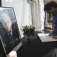 לזכרו. תמונה של ראש הממשלה המנוח יצחק רבין צילום: ירון ברנר