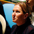 Livni at UN conference Photo: AP