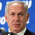 Netanyahu: Bogie #1 soldier Photo: Gil Yohanan