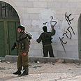 Last week's graffiti in Hebron Photo: AP