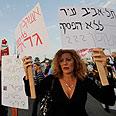 Thursday's protest Photo: Amir Cohen