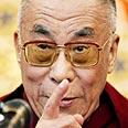Dalai Lama Photo: AFP
