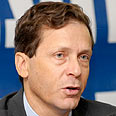 Herzog to vote against 'Loyalty Law' Photo: Yaron Brener