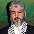 Khaled Mashaal. 'Hamas will not oppose unity' Photo: AP