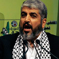 Mashaal - Also called for resistance against Fatah Photo: AP