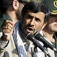 Iran's Ahmadinejad Photo: Reuters