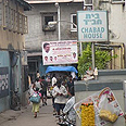 Chabad offices in Mumbai (archives) Photo: Chabad Info