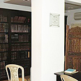 Chabad House in Mumbai before attack Photo: Chabad