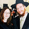 Rabbi Gavriel Holtzberg with wife Rivka Reproduction photo: Hagai Aharon