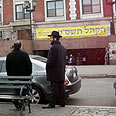 Chabad Center in New York (archives) Photo: Reli Cohen
