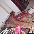 Chabad House following the attack Photo: Ilan Gur Ari, Yedioth Ahronoth