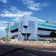 Ashkelon's Hutzot Shopping Mall (archives) Photo: Tsafrir Abayov