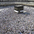 Mecca. No Gazans this year Photo: Reuters