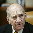 PM Ehud Olmert Photo: Flash 90