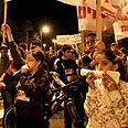 Ashkelon rally Photo: Tsafrir Abayov