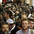 Thousands await turn at Jerusalem ballot Photo: Dudi Vaaknin