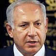 Netanyahu - Mutiny quelled, for now Photo: AP