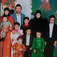 Nahari family in Yemen Photo: Tsafrir Abayov