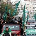 Hamas flags in Gaza Phot: AFP