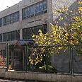 בית חינוך. המוסד פעל במהירות צילום: ענר גרין