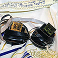 Tefillin Photo: Herzel Yosef
