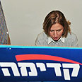Kadima Chairwoman Livni votes Photo: AFP