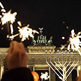 Menorah lighting near Berlin's Brandenburg Gate (archives) Photo: AP