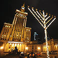 Menorah (archives) Photo: AP