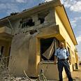 Qassam-struck building (archives) Photo: AP
