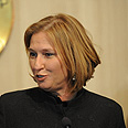 Livni on visit to Egypt Photo: Amos Ben Gershom, GPO