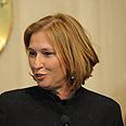 Livni on visit to Egypt Photo: Amos Ben Gershom, GPO