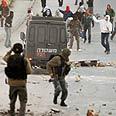 West Bank riots (Archives) Photo: Reuters