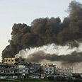 IDF strike in Gaza Photo: Reuters