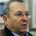 Barak praises troops Photo: AP