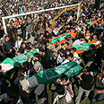 Hamas members' funeral in Gaza (archives) Photo: AFP
