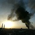 Smoke billowing over Gaza. 'Stop the raids' Photo: AFP