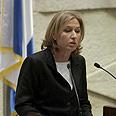 Livni. An examination to the leadership Photo: Gil Yohanan