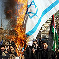 Anti Israel protest in Iran Photo: AP