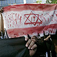 Anti-Israel rally in Chile this month Photo: AFP