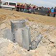 Grad rocket in Rahat Photo: Herzl Yosef