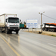Trucks to Gaza Photo: IDF Spokesperson's Office