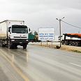 Trucks to Gaza Photo: IDF Spokesperson's Office