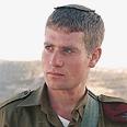 Brigade officer Capt. Jonathan Netanel Reproduction Photo: IDF Spokesperson's Unit